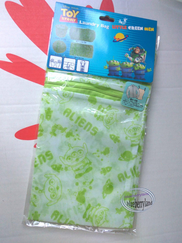 Disney Little Green Men Laundry Bra Underwear Net Care Wash Bag ladies Delicate Lingerie