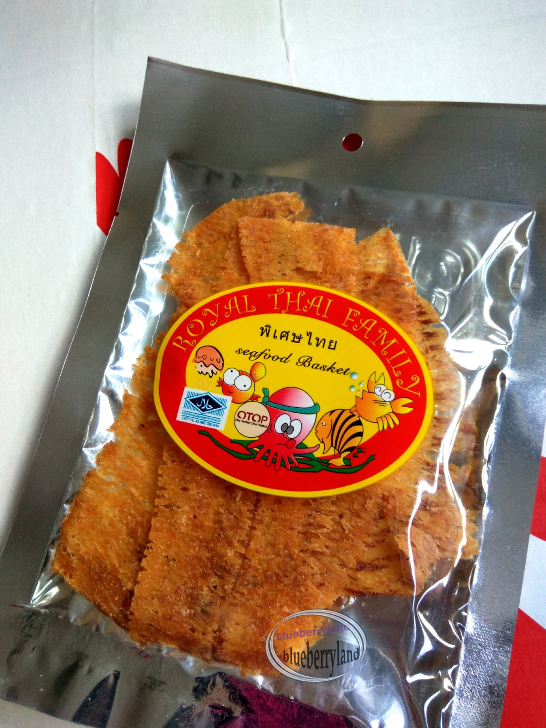 Royal Thai Family Seasoned Squid with syrup TV parties ball games snacks