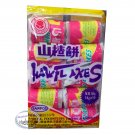 Haw Flakes Hawthorn Traditional Chinese Snack Candy sweet 山楂餅