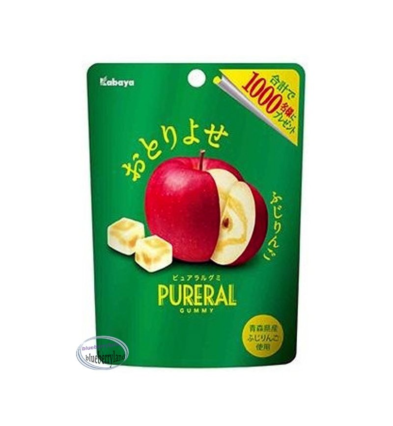 Japan Kabaya Pureral Apple Gummy Gummi Candy Sweets snacks