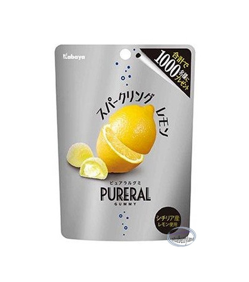 Japan Kabaya Pureral Lemon Gummy Gummi Candy Sweets snacks