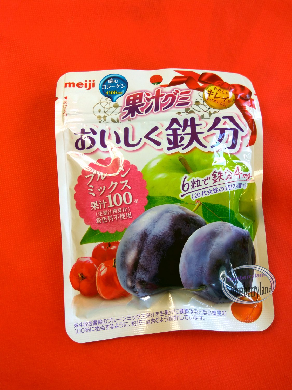 Japan Meiji Fruity Gummy Iron Prune Collagen candy sweet snack candies gummy