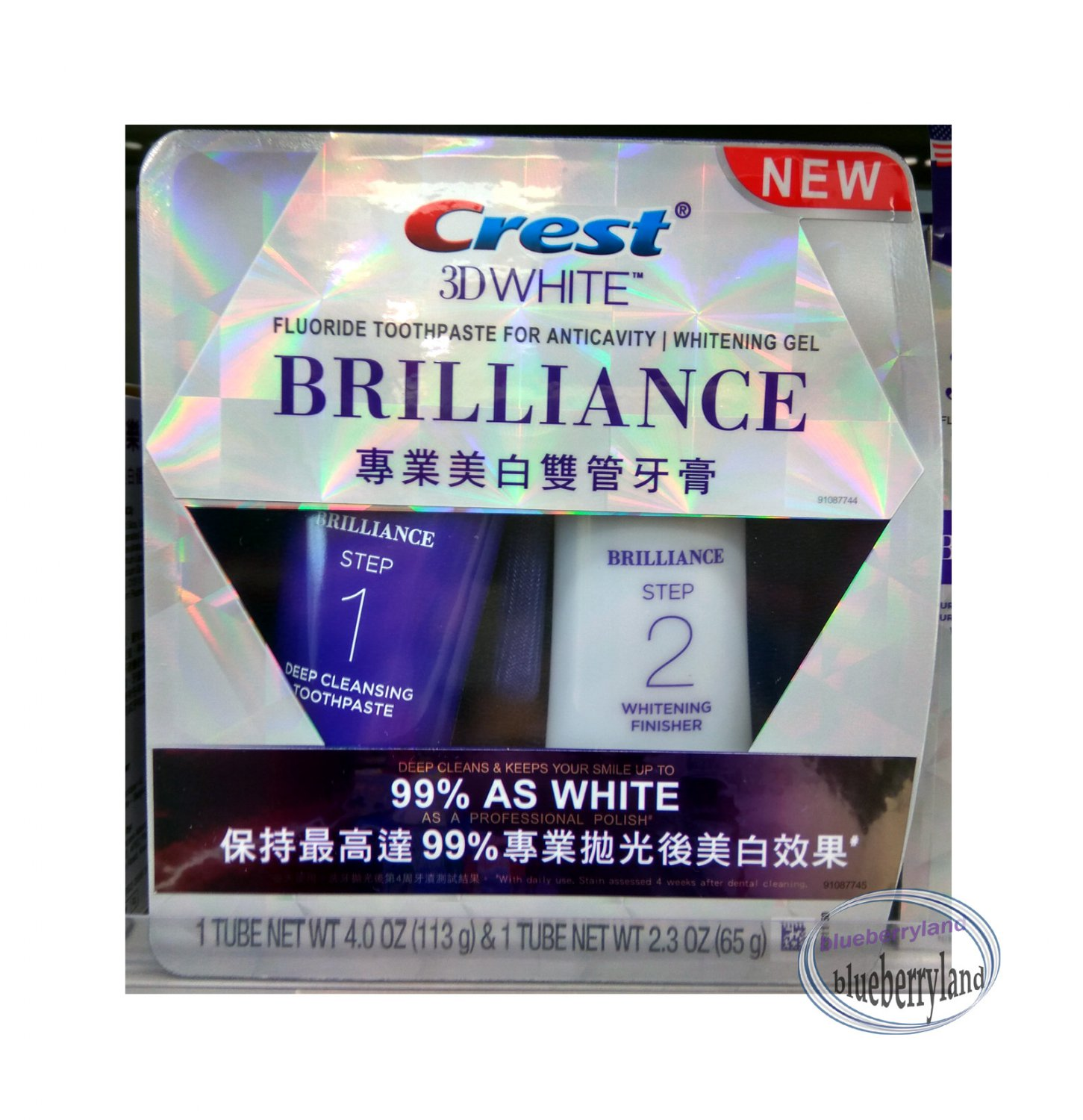 Crest 3D White Brilliance Fluoride toothpaste for anticavity and Whitening Gel Oral care