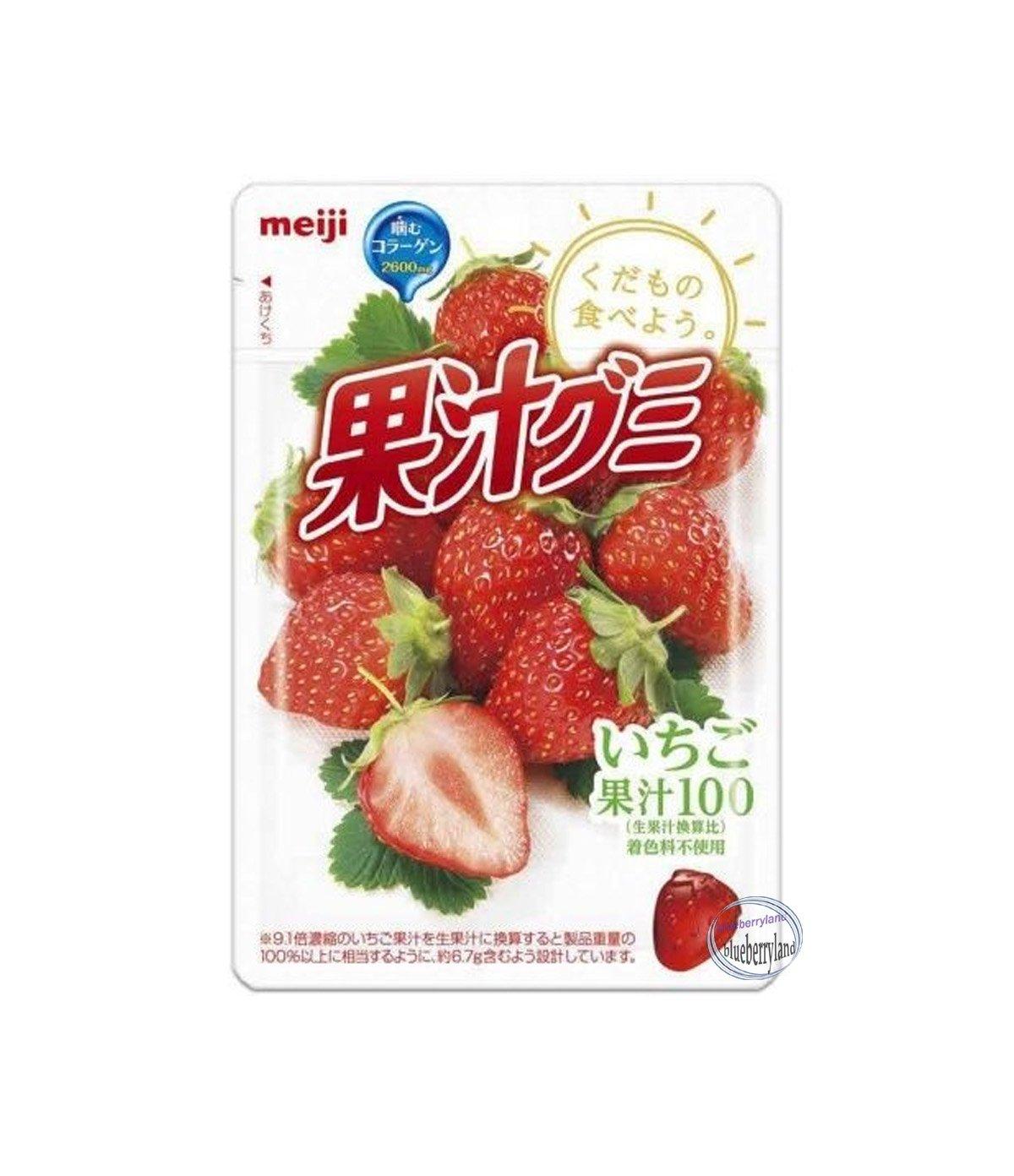 Japan Meiji Strawberry Flavor Fruit Juice Gummy Collagen sweet snack candy gummy