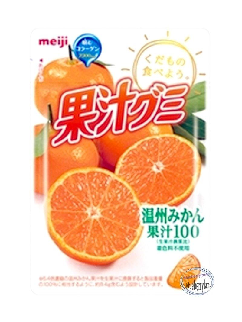 Japan Meiji Orange Flavor Fruit Juice Gummy Collagen sweet snack candy gummy