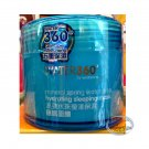 Watsons WATER 360° Quintuple Moisturising mineral spring water drop hydrating sleeping mask 220g