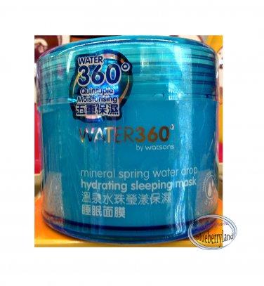 Watsons WATER 360° Quintuple Moisturising mineral spring water drop hydrating sleeping mask 220g