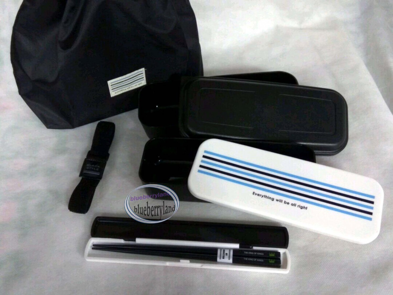 Japan Bento Men's Lunchbox LUNCH BOX Food Container Set Chopstick Bag Fork MAN 1000ml