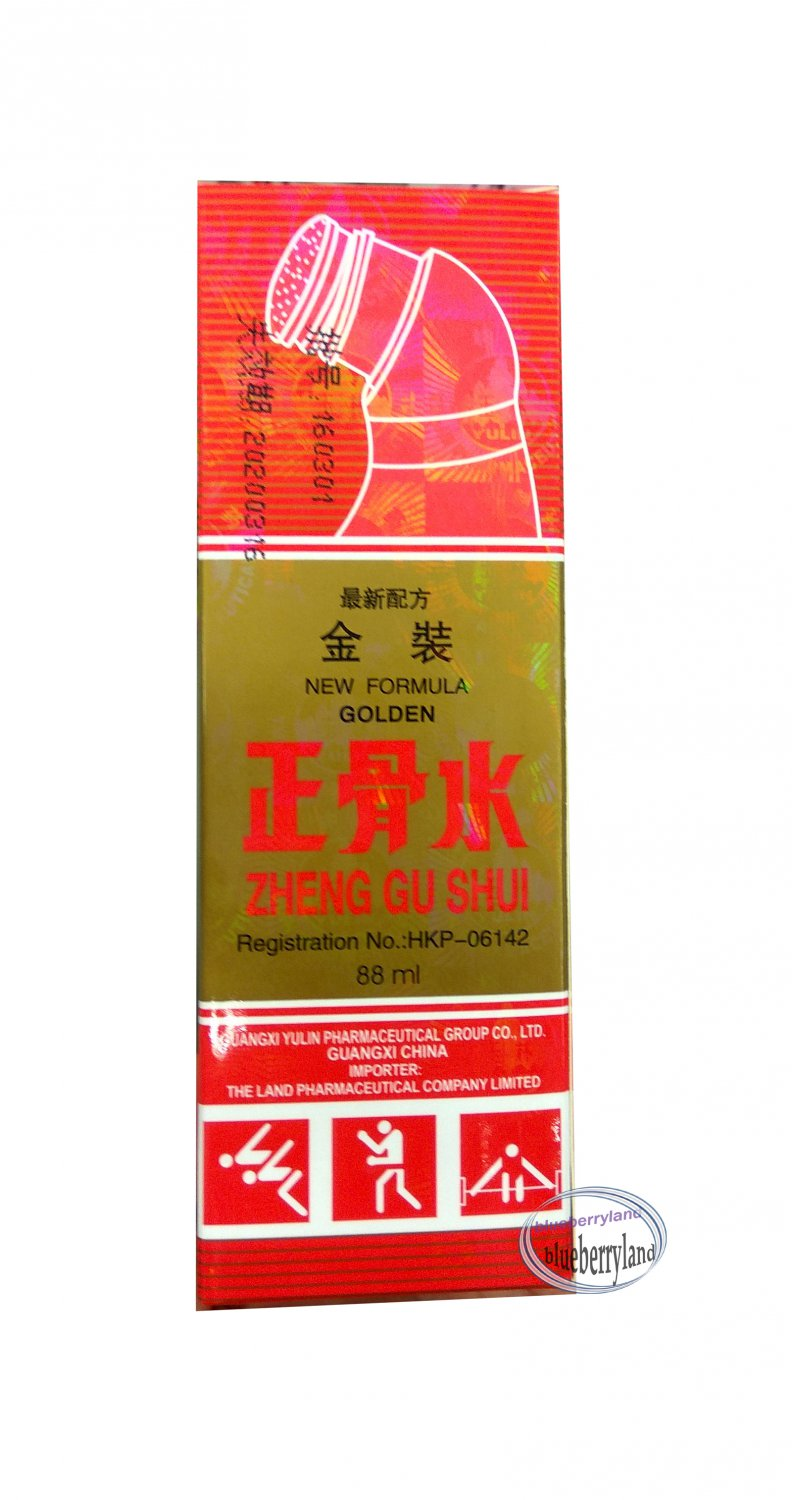 Yulin Golden Zheng Gu Shui Roll-on Bottle 88ml  ��正骨水