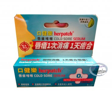 Herpatch Mouth Cold Sore Serum treatment 5ml ulcers pain relief Oral Care