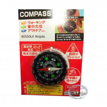 Japanese Pocket Compass for Feng Shui Camping Hiking