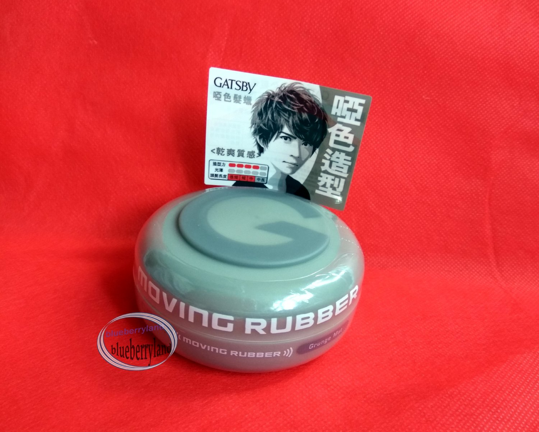 Japan Gatsby Moving Rubber Grunge Mat Hair Wax 80g Hair Styling care