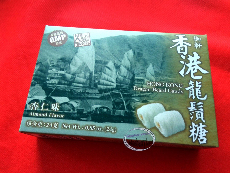 Hong Kong Dragon Beard Candy Almond Flavor sweet snacks tradition