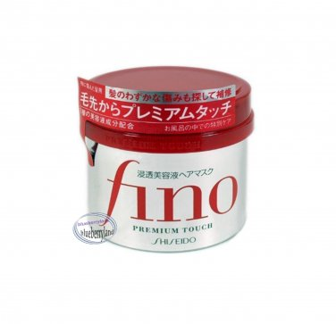 Japan Shiseido fino Premium Touch Hair Treatment Mask 230g
