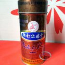Wu Yang Brand Pain Relieving Medicated Plaster (Can) 200cm patch 五羊牌跌打止痛膏