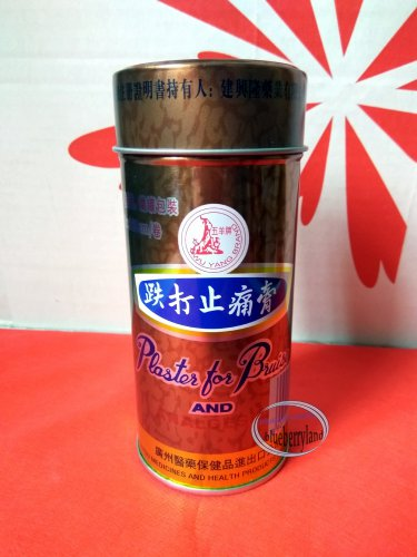 Wu Yang Brand Pain Relieving Medicated Plaster (Can) 200cm patch �����止��