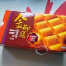 Imperial Banquet Phoenix Egg Roll sweets snacks EggRoll cookies 150g
