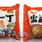 2 Pcs Nissin Noodles Spicy Sesame Oil flavor Instant Noodle snacks Demae Ramen