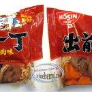 2 Pcs Nissin Noodles Roast Beef flavor Instant Noodle snacks Demae Ramen
