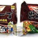 2 Pcs Nissin Noodles Five Spice Beef flavor Instant Noodle snacks Demae Ramen