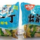 2 Pcs Nissin Noodles Seafood flavor Instant Noodle snacks Demae Ramen