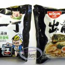 2 Pcs Nissin Noodles Black Garlic Oil Tonkotsu flavor Instant Noodle snacks Demae Ramen