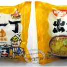 2 Pcs Nissin Noodles Spicy Curry flavor Instant Noodle snacks Demae Ramen