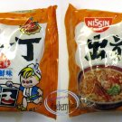 2 Pcs Nissin Noodles Spicy Seafood flavor Instant Noodle snacks Demae Ramen