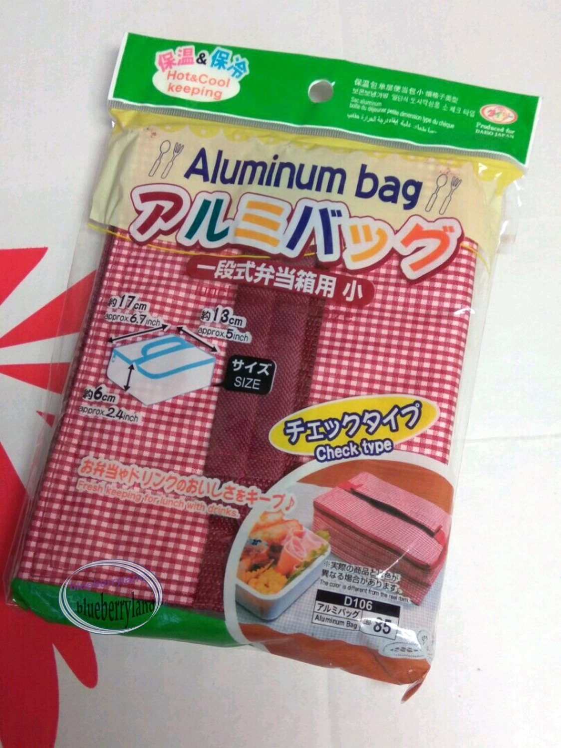 Lunch Box Cooler Warmer Bag Red Checker Food Container work school