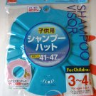Japan Soft Baby kids Shampoo Bath Shower Hat Cap Shield Bath Bathroom Blue