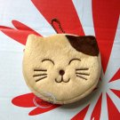 Lemoneko Cat Plush Coin Purse Bag