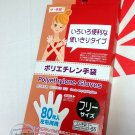Japan Disposable Gloves Polyethylene rubber glove Healthcare 80 pieces