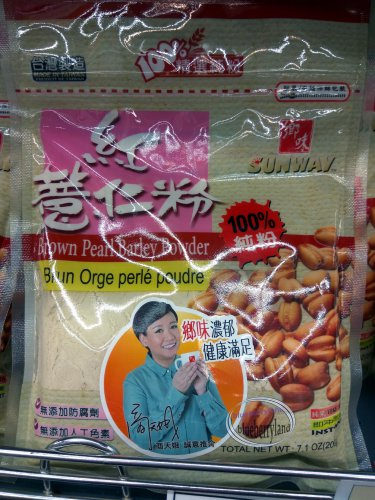 Taiwan Red Barley Powder Instant Drink Mix ladies men kids foods