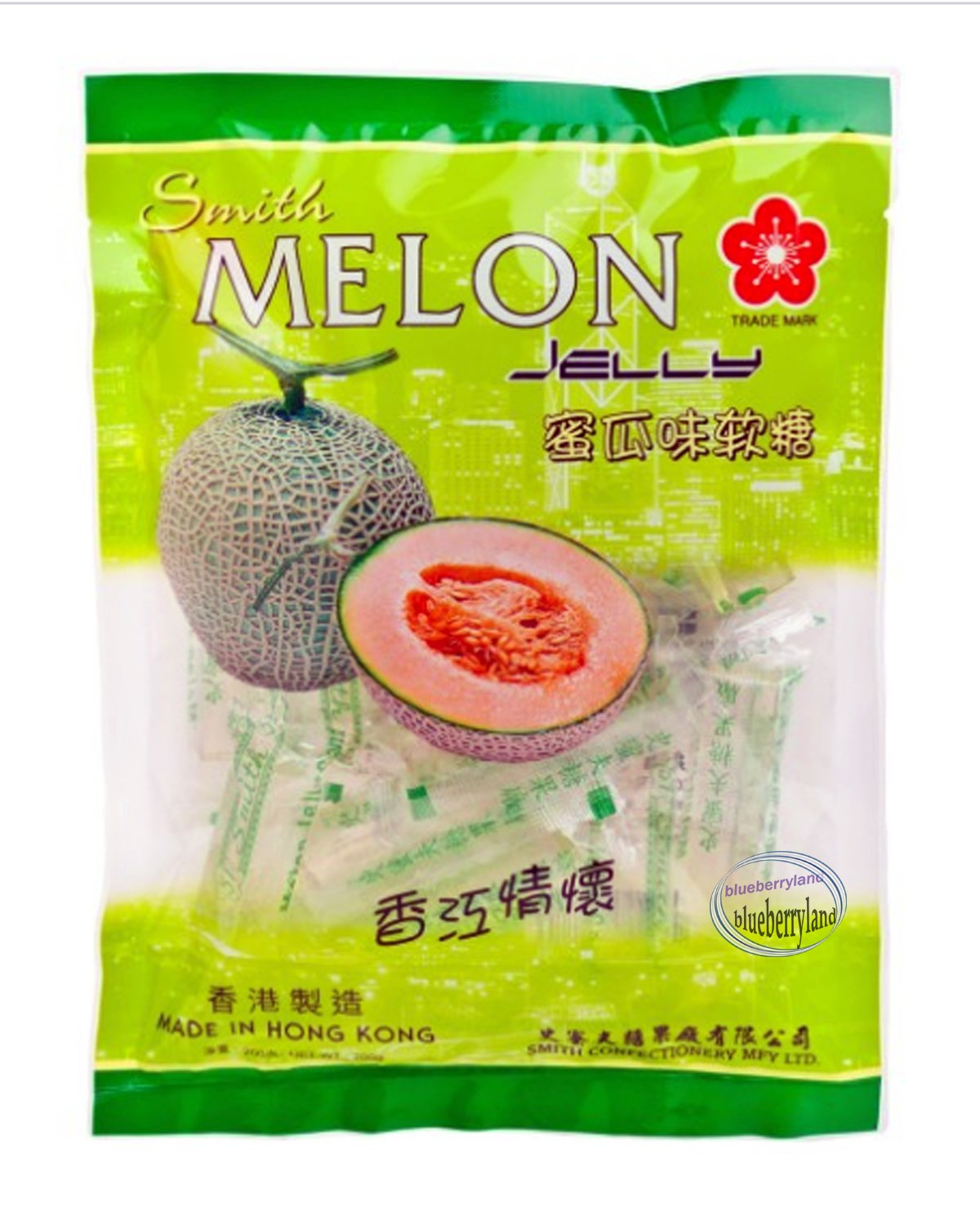 Smith Melon Flavored Jelly Candy 200g sweet candies kids