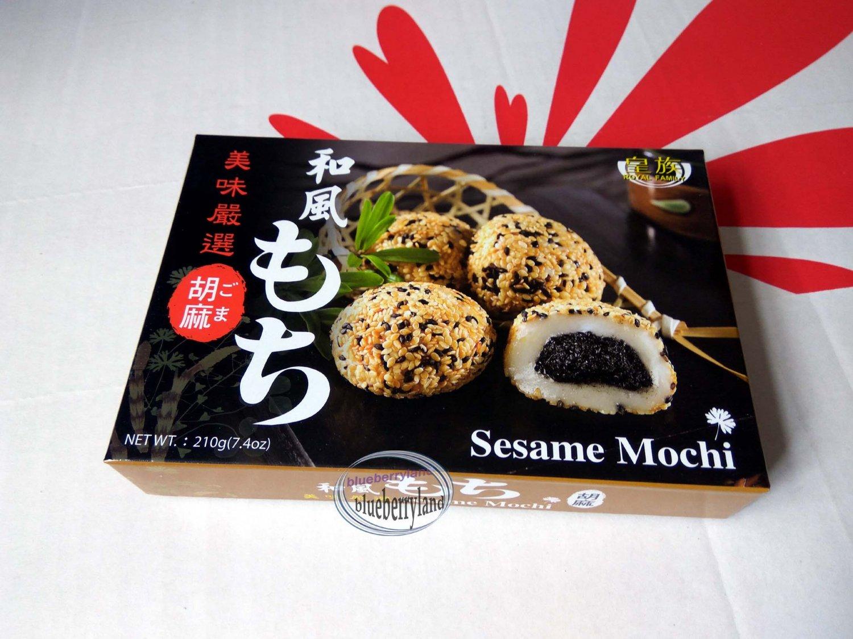 Japanese Style Sesame Mochi Goma Daifuku Rice Cake sweets dessert