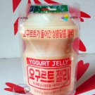 Yogurt Jelly 50g gummi gummy candies snacks sweets candy
