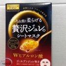 Japan Utena Premium Puresa Hyaluronic Acid Golden Jelly Face Mask 3 Pcs ladies skin care