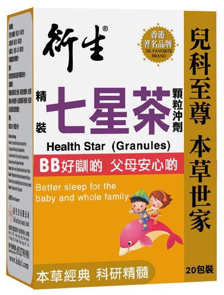 Hin Sang Health Star Granules 20 Packs for improvement of sleeping quality ��精����