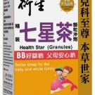 Hin Sang Health Star Granules 20 Packs for improvement of sleeping quality 衍生精裝七星茶