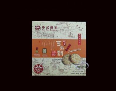 Macau Koi Kei Bakery Sesame Biscuit sweets snacks black & white sesame cookie cookies
