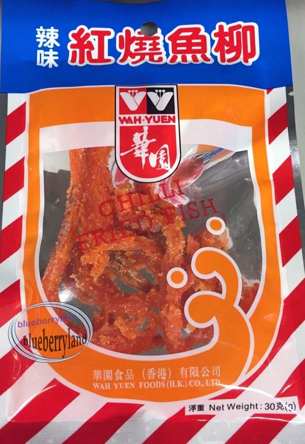 Wah Yuen Dried Prepared Chili Fried Fish 30g x5 ��辣����� snacks