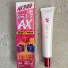 Japan Kracie Shimi AX Pigmentation Cream 30g 打斑膏