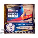 Rohto Mentholatum Medical Lip nc Cream 8.5g Japan skin care health beauty ladies