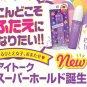Japan Koji Eye Talk Clear Double Eyelid Glue 6ml Super Hold