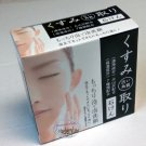 Japanese Facial Face Wash Volcanic blended Ash Soap 80g for Acne Skin care