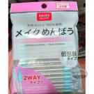 Japan Cosmetic Cotton Buds Cotton Swabs double tip 2 x 70 pcs individual wrapped ladies