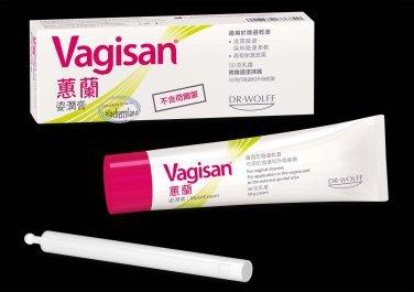 Vagisan Vaginal Moist Cream 50g health beauty ladies skin care