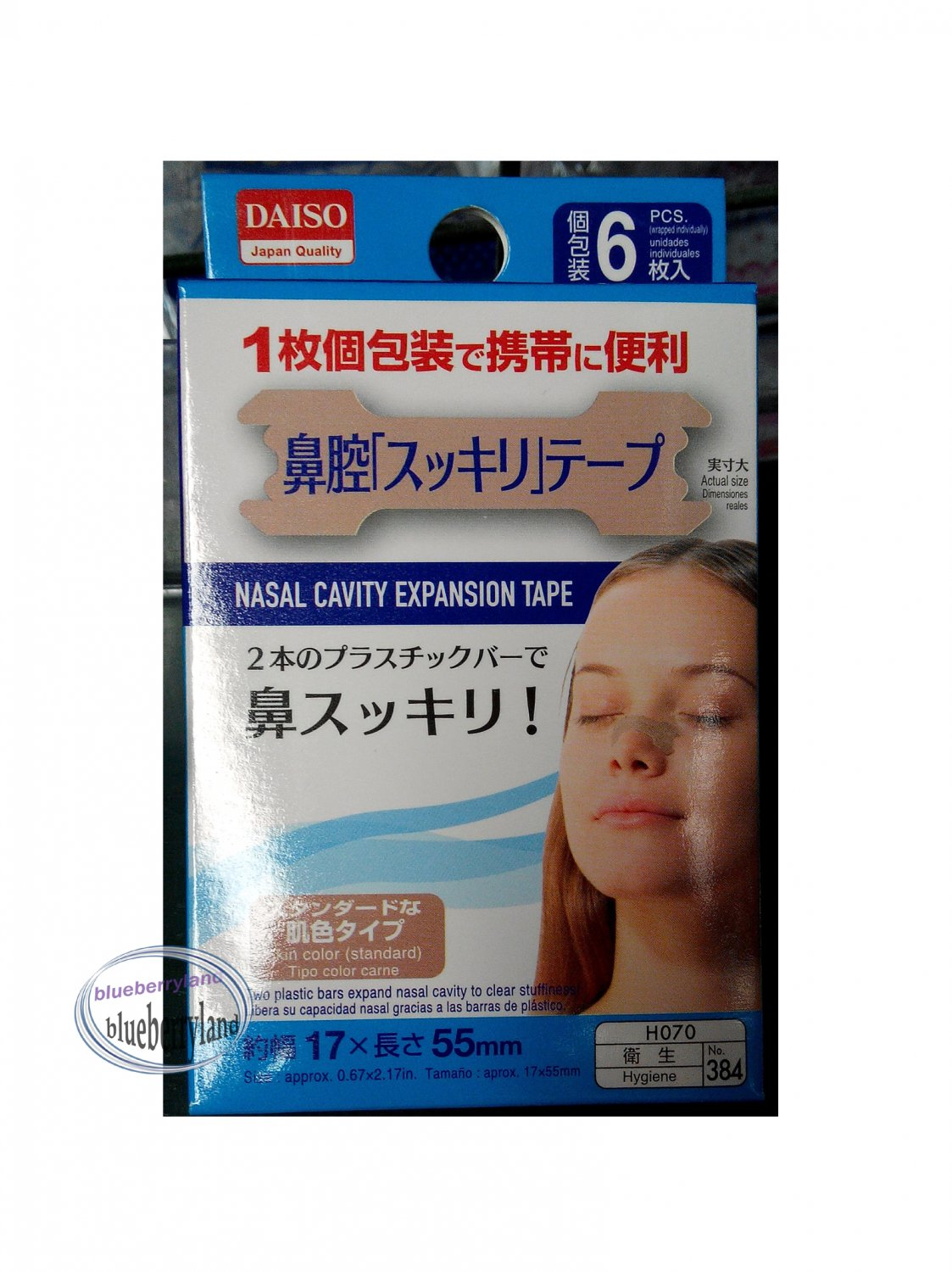 Japan imported Nasal Cavity Expansion Tape Normal 6 Pcs
