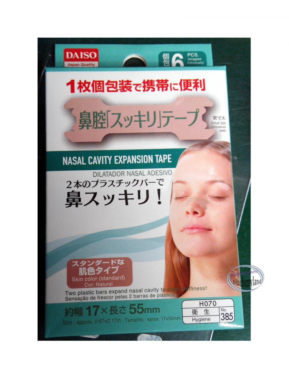 Japan imported Nasal Cavity Expansion Tape Mint 6 Pcs