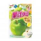Japan Meiji Green Apple Gummy Collagen sweet snack candy gummy 2 Pcs